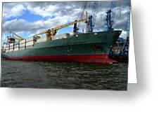 Cargo Ship Greeting Card