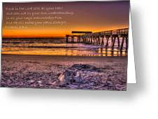 Castles In The Sand 2 Tybee Island Pier Sunrise Greeting Card