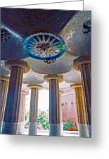 Ceiling Boss And Columns, Park Guell, Barcelona Greeting Card