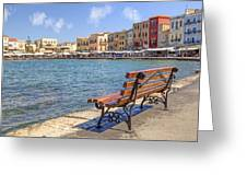 Chania - Crete Greeting Card