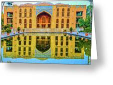 Chelel Sotun Palace Greeting Card