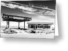 Chevron Gone Greeting Card