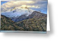Chilean Fjords Chile Greeting Card