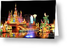 Chinese Lantern Festival Greeting Card
