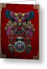 Chinese Masks - Large Masks Series - The Demon Greeting Card by Serge Averbukh