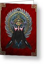 Chinese Masks - Large Masks Series - The Emperor Greeting Card by Serge Averbukh