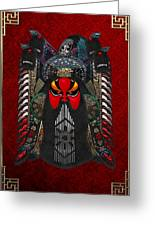 Chinese Masks - Large Masks Series - The Red Face Greeting Card by Serge Averbukh
