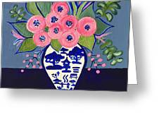 Chinoiserie Vase  Greeting Card