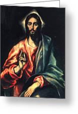 Christ As Saviour Greeting Card