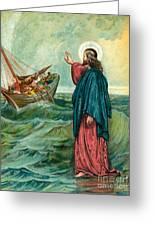 Christ Walking On The Sea Greeting Card