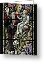 Christ With The Children. Greeting Card