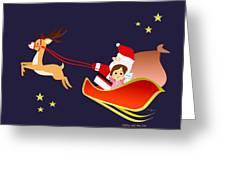 Christmas #3 Greeting Card