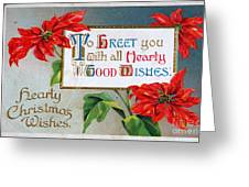 Christmas Postcard Greeting Card