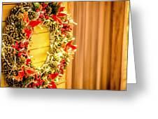 Christmas Time 7 Greeting Card