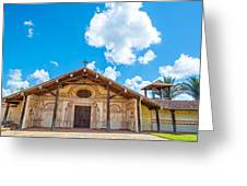 Church In San Javier, Bolivia Greeting Card