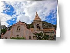 Church In Taormina Greeting Card