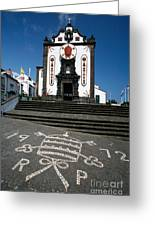 Church In The Azores Greeting Card