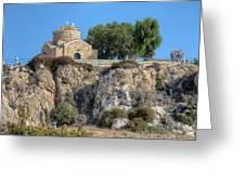 Church Of Profitis Elias - Cyprus Greeting Card