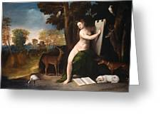 Circe And Her Lovers In A Landscape Greeting Card