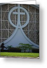 Circle T Church Greeting Card