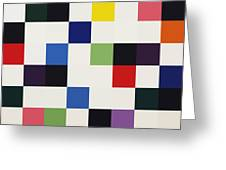Colors For A Large Wall Greeting Card by Max Requenes