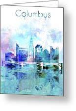 Columbus  Watercolor Skyline Greeting Card