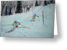 Competition Greeting Card