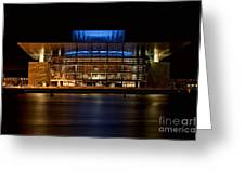 Copenhagen Opera House Greeting Card