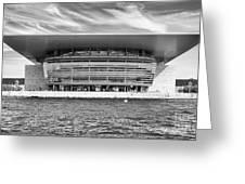 Copenhagen Opera House Greeting Card