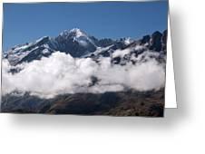Cordillera Real And Illampu Greeting Card