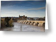 Cordoba Greeting Card