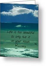 Corey Rockafeler - Inspirational Greeting Card