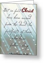 1 Corinthians 15 20 Greeting Card