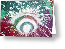 Cosmogony Greeting Card