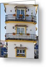 Costa Del Sol   Spain Greeting Card