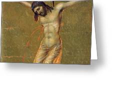 Crucifixion Fragment 1311  Greeting Card