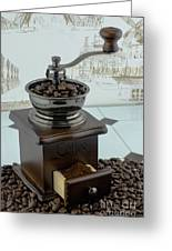 Daily Grind Coffee Beans Greeting Card
