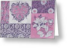 Deco Heart Pink Greeting Card