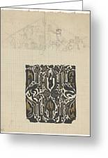 Decorative Design And Sketch Of The Front Tympanum Of The Royal Palace In Amsterdam, Carel Adolph Li Greeting Card
