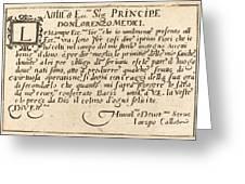 Dedication To Don Lorenzo De' Medici Greeting Card