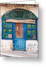 Derelict Greek Cafe-ouzeri Greeting Card