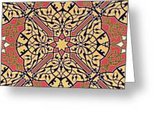 Detail Of Ceiling Arabesques From The Mosque Of El-bordeyny Greeting Card