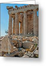 Detail Of The Acropolis Of Athens, Greece Greeting Card