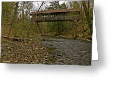 Dingleton Hill Bridge Greeting Card