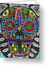 Dod Art 123ll Greeting Card