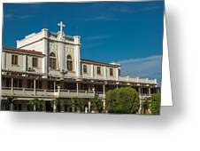 Don Rua - San Salvador IIi Greeting Card