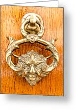 Door Knobs Of The World 54 Greeting Card