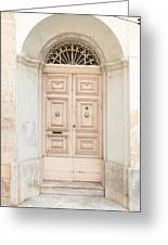 Doors Of The World 71 Greeting Card