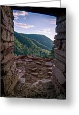 Doorway To The World Greeting Card