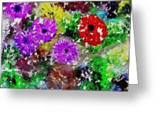 Dream Garden II Greeting Card
